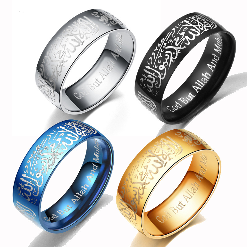 8mm Muslim Allah Words Stainless Steel Ring Religious M