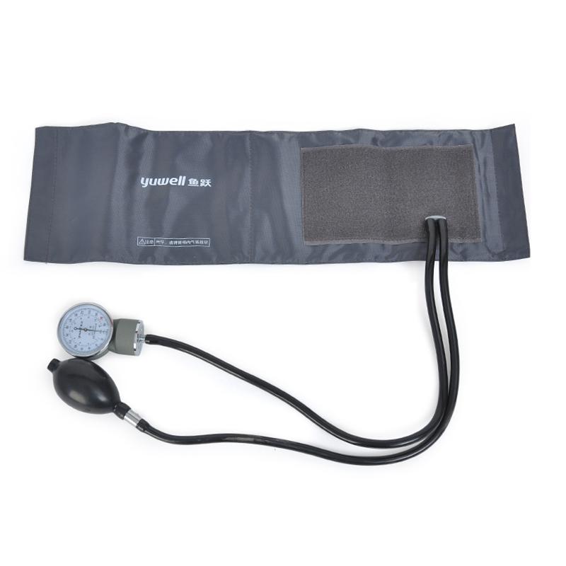 Yuwell Upper Arm Blood Pressure Measuring Monitor Watch