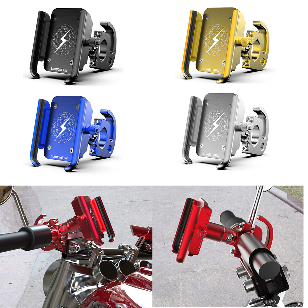 Aluminum Alloy Bike Motorcycle Phone Holder 360 De