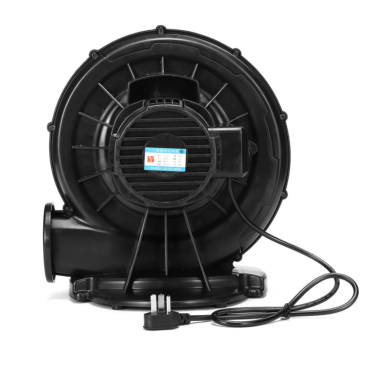 250W-750W 220V Air Duster Blower Pump Fan Powerful Blower Machine Pump Inflatable Screen Blower