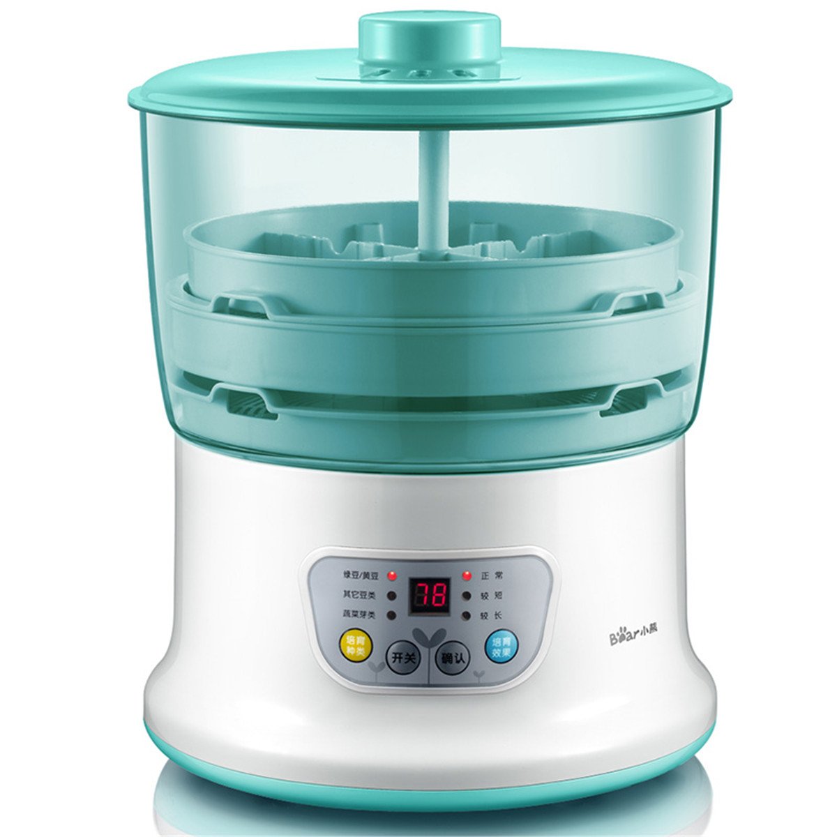 Bear DYJ-S6108 Double Layers Bean Sprouts Machine Household for Health