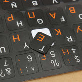 Russian Keyboard Sticker for Black Keyboard