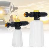 250 mL / 750 mL Köpük Topu Şişe Püskürtücü Dağıtıcı için Karcher K2-K7 Serisi Yard