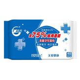 1 Paket of 40 Adet 75% Alkol Dezenfeksiyon Mendil Temizlik Islak Temizlik ve Sterilizasyon Ofis için Kullanılan Ev Okul