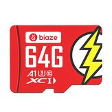 BIAZE 64GB A1 C10 Cartão de memória TF de alta velocidade Cartão de armazenamento de dados 128GB / 256GB versão profissional