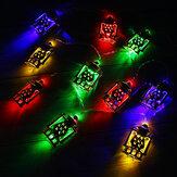 1.65M LED Fairy String Light Oil Lamp Ramadan Islam Decor For EID Party