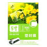 100 sets / pack 5 Inch Thermal Laminating Film 9.5*13.5cm PET For Photo/Files/Card/Picture Plastic Film Printing Supplies
