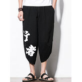 Mens Casual Chinese Style Pants Hippie Baggy Harem Wide Leg Long Trousers Slack