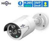 Hiseeu HB612 HB613 1536P 3.0MP POE Mini Bullet IP Camera ONVIF P2P IP66 Waterproof Outdoor IR CUT Night Vision Cam