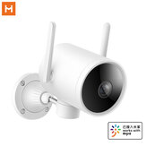 [Global Version] IMILAB EC3 3MP Outdoor Smart IP Camera Xiaomi Mijia APP Remote Control Two-way Audio Night Vision Wifi Home Monitor CCTV