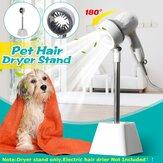 पालतू बाल सुखाने की मशीन धारक 180 डिग्री घूर्णन बाल ड्रायर ब्रैकेट