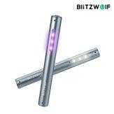 BlitzWolf BW-FUN9 UV Sterilamp de poche de charge domestique blanc LED lampe de stérilisation 2 en 1 lampe d'éclairage de désinfection