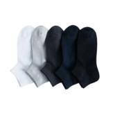 365WEAR5Pair/SetChaussettes respirantes pour hommes de Xiaomi Youpin Chaussette antibactérienne 24-26cm Chaussettes respirantes ajustées pour hommes