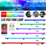 57/62/72/82/92 / 112CM RGB LED Aquarium Fish Tank Light Bluetooth APP Control