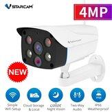 VStarcam CS52Q HD 4MP Câmera IP Inteligente Visão Noturna em Cores PTZ WIFI AI Inteligência Áudio Bidirecional Alarme de Fumaça Detecção de Ausência Câmera de Segurança Externa Impermeável
