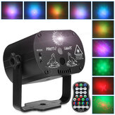 RGB LED Sound Activated Stage Lighting Laser Projector Disco DJ Club Party Lamp