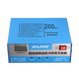 ANJING AJ-618E 130V-250V 200AH Automatic Battery Charger Intelligent Pulse Repair Battery Charger