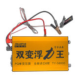 58000 V AC Inversor Ultra-sônico Cabeça Electro Fisher Shocker Stunner Impulsionador de Tensão 12 V Bateria Regulador