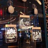 Лампы для Рамадана Happy EID Mubarak Decor Lights Рамадан украшения для дома Ид аль-Адха Ислам мусульмане праздничные атрибуты для вечеринок
