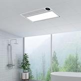 Yeelight YLYB01YL Akıllı 8 1 LED Banyosu Isıtıcı Tavan Armatürü (Xiaomi Ekosistem Ürünü)