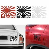 1pc Red Black White Japanese Flag Art Form Rising Sun Car Reflective Sticker