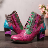 SOCOFY Fancy Pattern Stitching Embossed Genuine Leather Zipper High Heel Short Boots