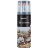 ديلي 68114 للذوبان في الماء اللون قلم رصاص الفن اللوازم للطلاب رسم مع اللونed أدوات الرسم قلم رصاص