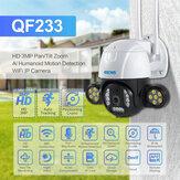 ESCAM QF233 3MP PTZ H.265 WIFIIPカメラ4xZoomIP66防水モーションセンサー検出双方向音声インテリジェントデュアルライトナイトビジョンONVIF