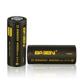 4本のBasenBS26003266504500mah3.7 v 60a保護されていないフラットトップ充電式リチウムイオン電池