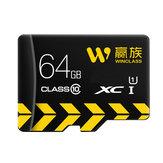LDクラス10 U1 16G 32G 64G TFカードメモリカードセキュアデジタルメモリカード