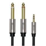 Biaze 3.5mm - Çift 6.5mm Ses Kablosu 3m 1 ila 2 Ses Kablosu Konektör Cep Telefonu Bilgisayar Ses Y56 için Gümüş Kaplama