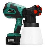 4000mAh 1000ML 18V Cordless Electric Paint Sprayer Air Spray Painter