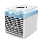NexFan przenośny wielofunkcyjny szybko chłodzący wentylator klimatyzacji oczyszczanie powietrza eliminuje nieprzyjemny zapach 3 prędkości USB ładowanie UV lekki system sterylizacji