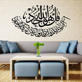 ハロウィンイスラムの壁のステッカーイスラム教徒のデザインのステッカー壁の装飾のステッカーのレタリングアート壁の壁画
