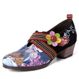 SOCOFY Retro Embossed Splicing Floral Genuine Leather Chunky Heel Zipper Pumps