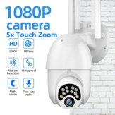 Guudgo 1080P 10 LED 5X Zoom Upgraded Four-antenna HD Outdoor PTZ IP Camera Two Way Audio Voice Alarm Wifi Camera Auto Waterproof Night Vision  Surveillance