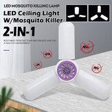 40W E27 Убийца от комаров Лампа Деформируемая LED Гаражная лампа Трехстворчатая складная потолочная подсветка
