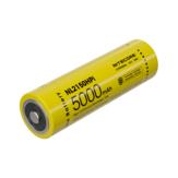 1 Adet NITECORE NL2150HPi 21700 Li-ion Batarya 5000mAh 15A Type-C USB Şarj Şarj Edilebilir Batarya El Fenerleri için E Cigs Ev Aletler Elektrikli Bisiklet