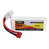 ZOP Power 7.4V 2200mAh 35C 2S Lipo Battery T Plug for Wltoys 124019 144001 10428 10428A/B/C/A2/B2/C2 K949 RC Car