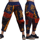 Mens Ethnic Printed Cotton Loose Baggy Bloomers Harem Pants
