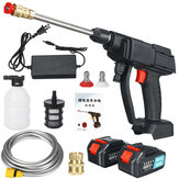 688VF Wireless Electric Car Washer Tools High Pressure Washer Foam Guns Water Sprayer Auto Cleaner W/ 1/2pcs Battery