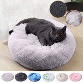 70см плюшевые пушистые Soft кровать для домашних животных для кошек и собак успокаивающая подстилка Soft коврик для дома
