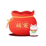Lucky Bag 2021 First Sale-55 ℃ Heizmatte für konstante Temperaturen
