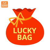2020 Summer Prime Sale Lucky Bag-batterij en oplader