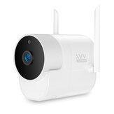 Xiaovv XVV-1120S-B1 H.265 Smart 1080P Panoramic Camera Onvif Waterproof 180° Outdoor IP Camera Infrared Night Vision Home Baby Monitor Outdoor High-Definition App Control Camera