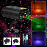 100W RGB Party Lights DJ Disco Strobe Lamp LED Laser Projector Sound مراقبة