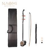 NAOMI Chinese Erhu Massief Hout Twee snaren viool Exclusieve Gegraveerde Code Urheen Muzikale Snaarinstrumenten met Boog en Case