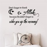 Islamic Wall Decor Sticker Klistra inte ALLAH Vinyl Art Decal Wall Decor