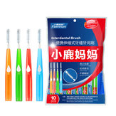 Fawnmum Dental Floss Cleaner Push-Pull Interdental Brushes Gum Slim Toothpick Oral Care Tool 10pcs