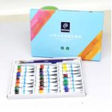 Gedächtnis-Wasser-Farben-Malerei-Pigment 12/24 Farben-Aquarell-Satz-Kunst-Malerei-Zeichnungs-Pigmente Professionelle Kunst-Malerei-Werkzeuge